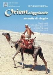 Orientaleggiando - copertina (ISBN 9788873540243)